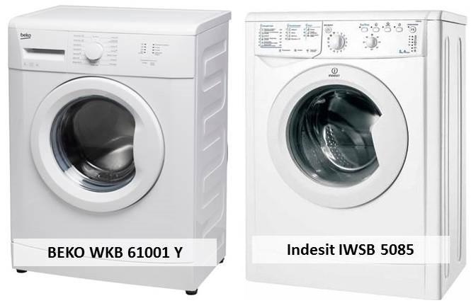 BEKO WKB 61001 Y и Indesit IWSB 5085