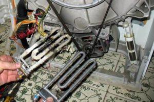 сломался ТЭН стиральной машины