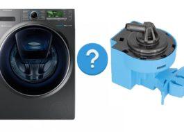 Где стоит прессостат в стиральной машине