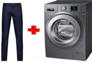 Как постирать брюки в стиральной машине