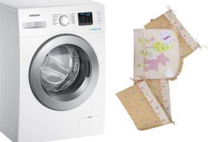 Можно ли стирать в стиральной машине бортики для детской кроватки