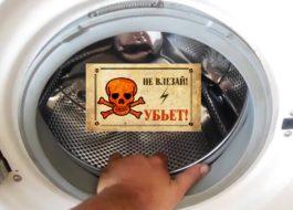 Почему барабан стиральной машины бьет током