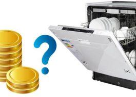 Есть ли экономия при использовании посудомоечной машины