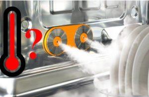 Какая температура воды в посудомоечной машине во время мойки