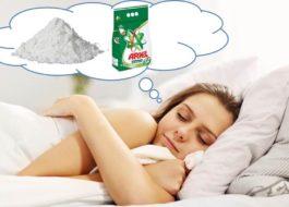 К чему снится стиральный порошок?