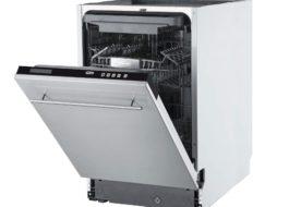 Что такое посудомоечная машина?
