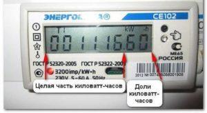 машинка экономит электроэнергию
