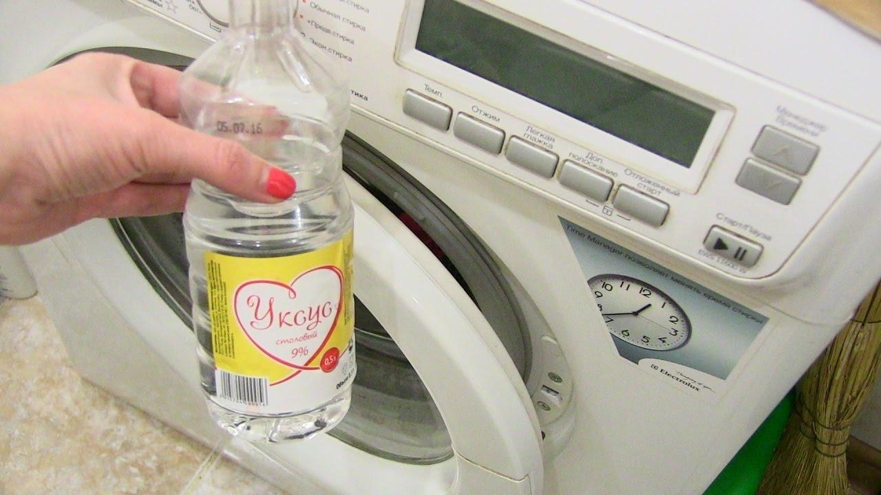 передозировка уксуса может навредить вещам и стиральной машине