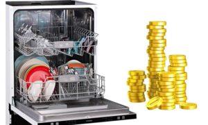 посудомойка не экономит деньги