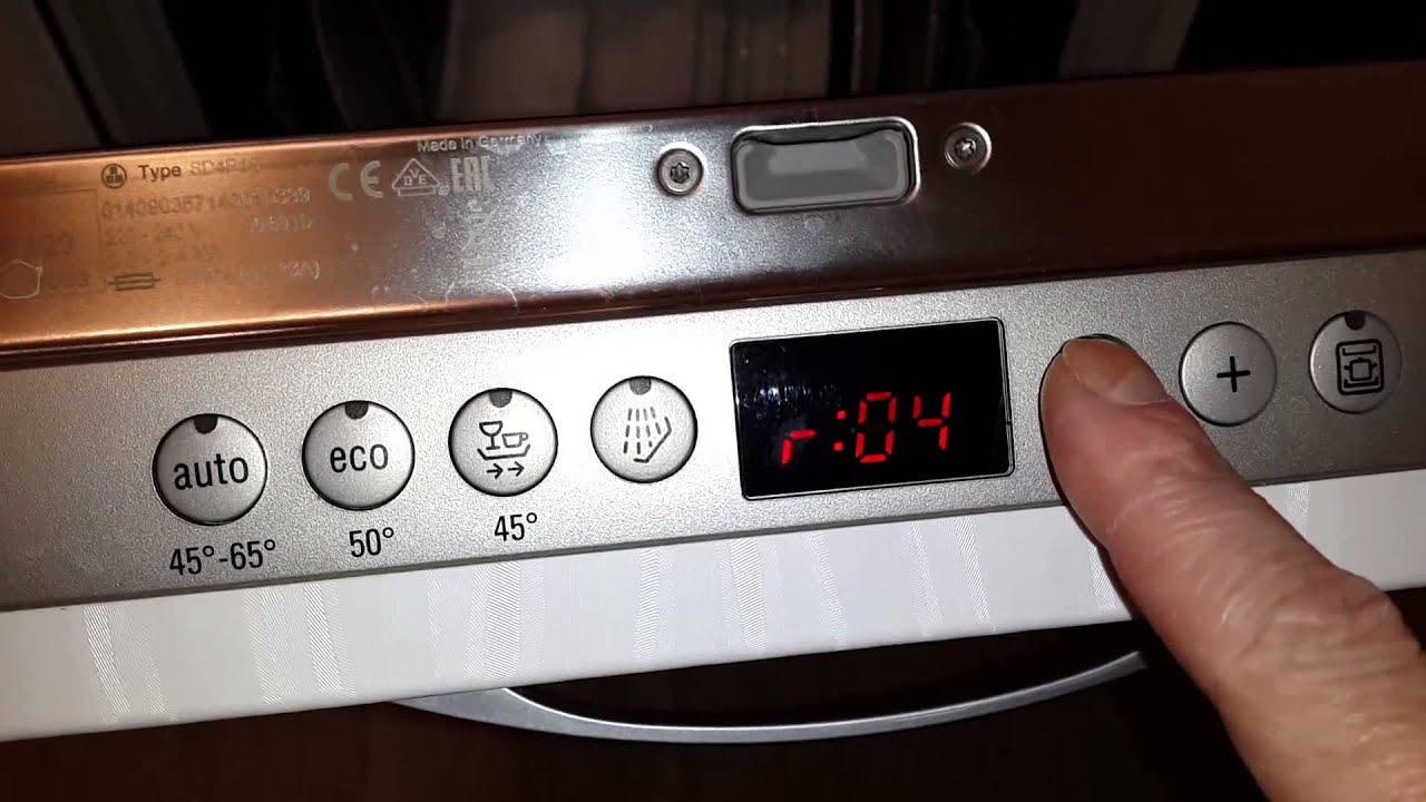 установите режим низкотемпературной мойки