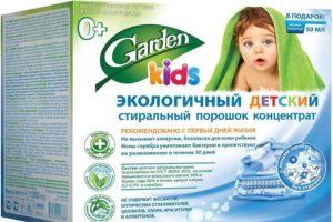 GardenKids