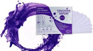 TouchingNature
