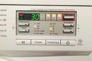 Как отключить таймер на стиральной машине