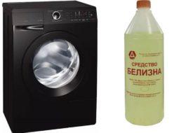 Можно ли в стиральную машину добавлять белизну