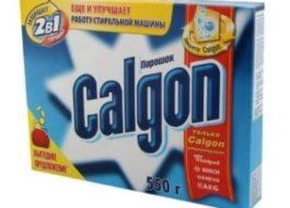 Надо ли добавлять Калгон в стиральную машину?