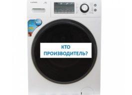 Производитель стиральной машины Leran