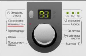 Что такое Эко-стирка в стиральной машинке