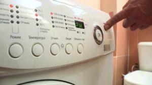включаем стиральную машину