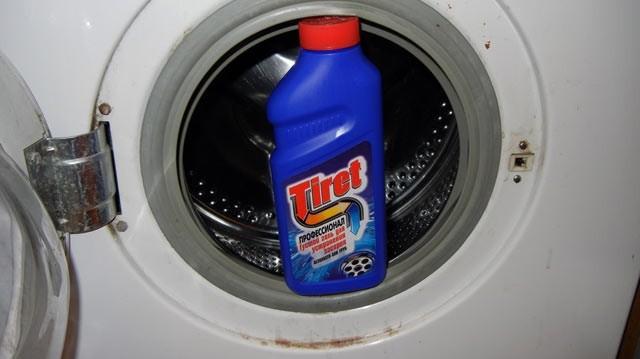 добавляем Тирет для полной внутренней очистки машинки