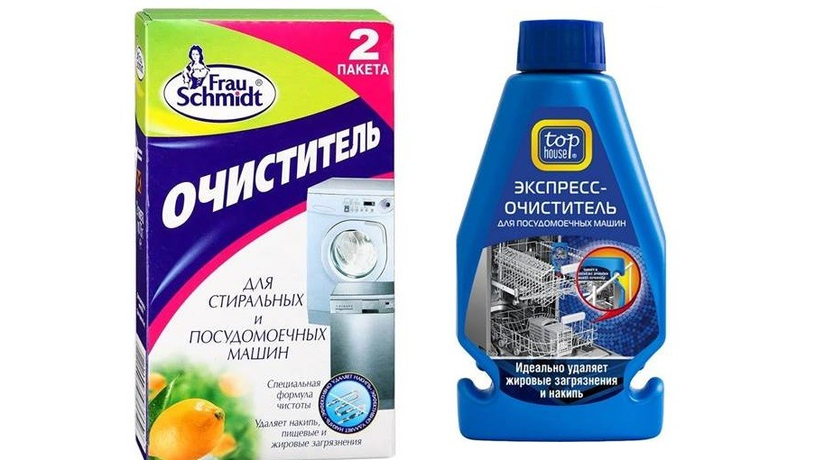 фабричные очистители посудомоек