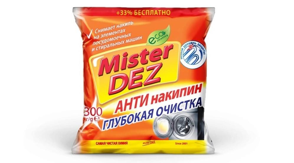 MisterDEZ «Глубокая очистка»