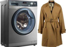 Как стирать кашемировое пальто в стиральной машине?