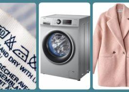 Как стирать шерстяное пальто в стиральной машине?
