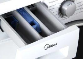 Кто производитель стиральной машины Midea?