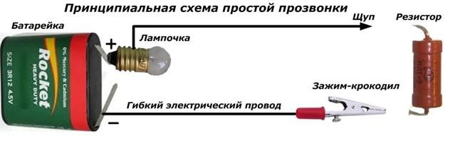 Проверяем целостность провода