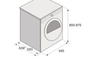 Размеры сушильной машины для белья