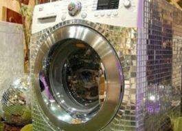Самая дорогая стиральная машина