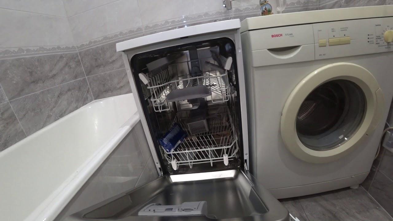 куда поставить посудомойку