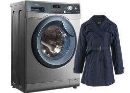Как стирать плащ в стиральной машине?