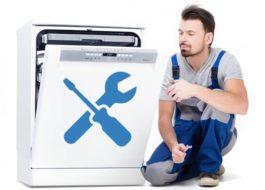 Неисправности посудомоечных машин