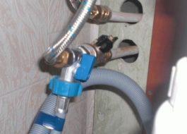 Нужно ли перекрывать воду в посудомоечной машине?