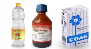 средства для выведения пятен с органзы