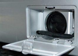 Где находится фильтр в стиральной машине LG?
