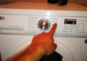 Как включить слив воды в стиральной машине LG