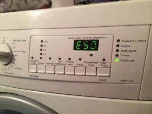 Ошибка E50 в стиральной машине Electrolux