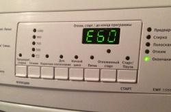 Ошибка E60 в стиральной машине Electrolux