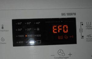 Ошибка EFO в стиральной машине Electrolux