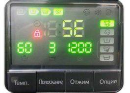 Ошибка SE на стиральной машине LG