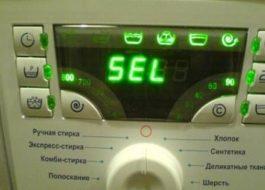Ошибка SEL в стиральной машине Атлант
