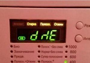 Ошибка dhe на стиральной машине LG