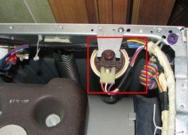 Где находится прессостат в стиральной машине LG?