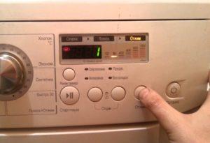 Как включить отжим на стиральной машине LG