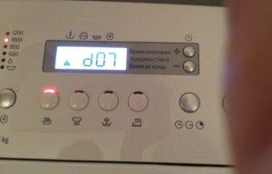 Ошибка d07 в стиральной машине Бош