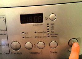 Как включить стиральную машину LG?