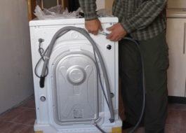 Как подключить стиральную машину LG?