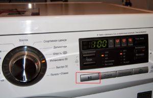 На стиральной машине LG не работает кнопка Старт